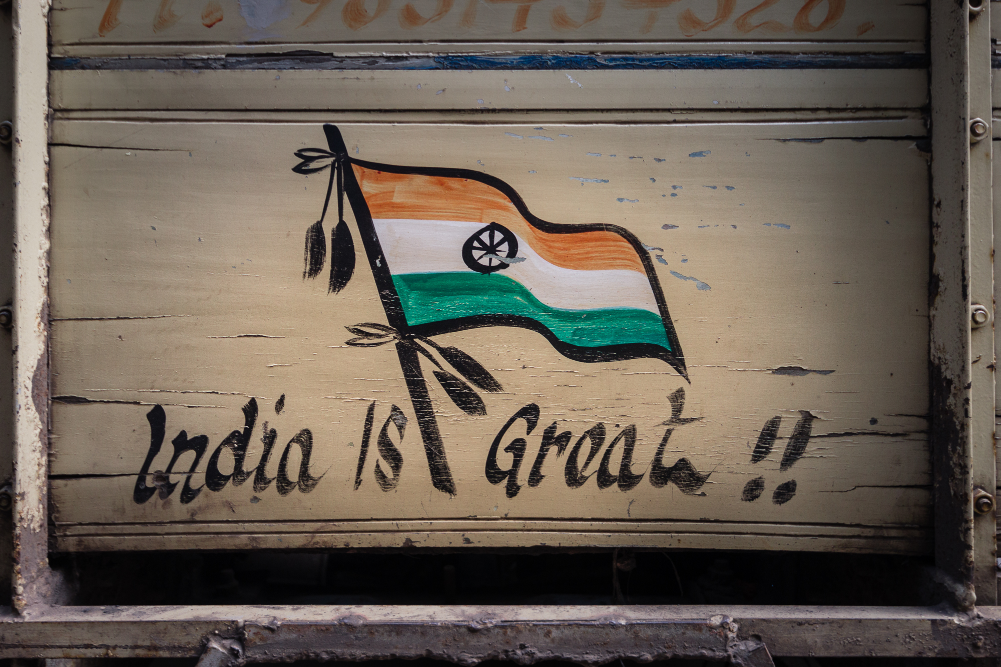 dessin india is great